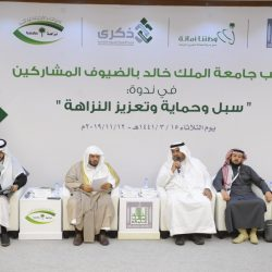 نغم الحرف في لقاء أدبي مكة بمقهى روزياناو بمشاركة إعلاميين وإعلاميات
