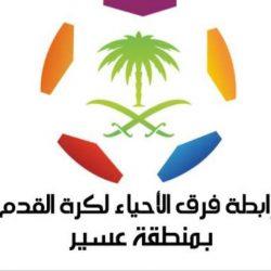 السعودية تصطدم بالكويت و الإمارات تواجه قطر