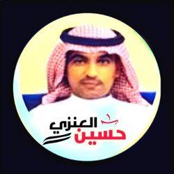 أثر تحقيق الرؤية 2030 على  مواقع التواصل الاجتماعي السعودي