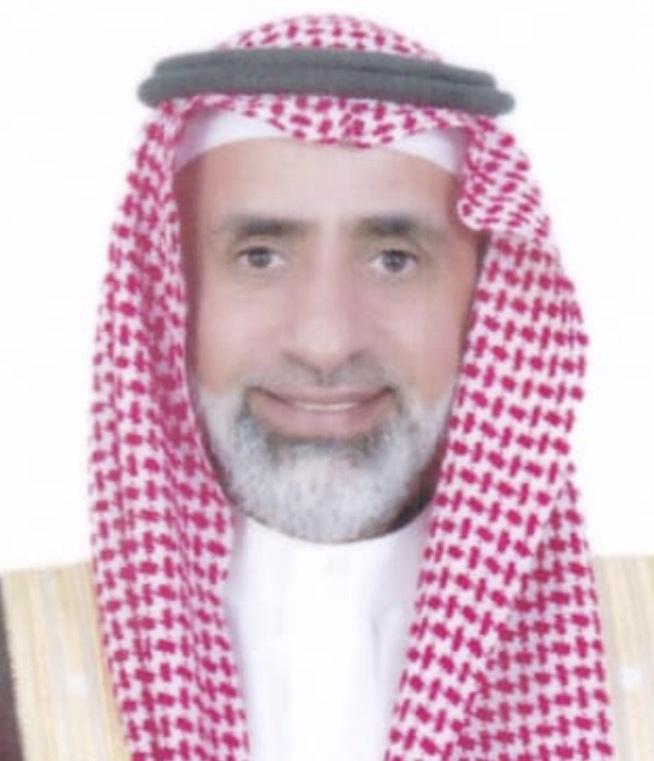 الأطباء السعوديون