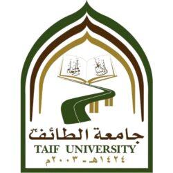 الأكاديمية السعودية للطيران المدني توقِّع اتفاقية تفاهم مع جامعة الملك عبدالعزيز