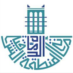 """مشروع """"بطاقة الحج الذكية"""" يجذب مرتادي معرض مشروعات منطقة مكة المكرمة"""
