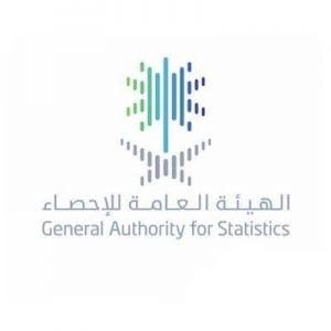 الهيئة العامة للإحصاء تُطلق مشروع مسح المنشآت السياحية