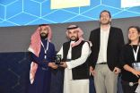 منصة رحلتي تحقق المرتبة الأولى في تحدي عرب نت للشركات الناشئة