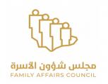 لجنة المرأة بمجلس شؤون الأسرة تحتفي غدًا باليوم العالمي للمرأة٢٠٢١