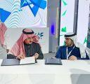  جامعة الباحة توقع مع الهيئة السعودية للمحاسبين القانونيين