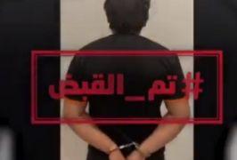 """بالفيديو …… أبرز جرائم الأسبوع وسقوط مرتكبيها """"في قبضة رجال الأمن"""""""