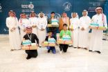 اختتام أولمبياد الروبوت الـ 11 بمشاركة جميع إدارات التعليم بالمملكة