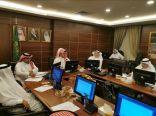 المجلس البلدي لأمانة العاصمة المقدسة يعقد جلسته الواحدة والخمسون