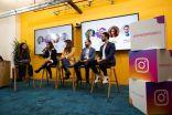 """""""انستجرام"""" سيصبح قناة التسويق الأولى للشركات الصغيرة والمتوسطة خلال السنوات الخمس المقبلة"""