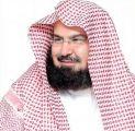 معالي الشيخ عبدالرحمن السديس: شعار حج هذا العام (بسلام آمنين) حقق مضامين الهوية الاعلامية