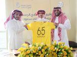 الوسائل السعودية والنصر يوقعان عقد ملعب الجامعة