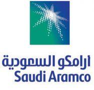 أرامكو السعودية توزع أرباح بقيمة 281 مليار ريال عن عام 2020م