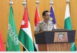 التحالف يعترض صاروخين باليستيين أطلقتهما ميليشيات الحوثي الإرهابية باتجاه جازان