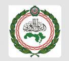 البرلمان العربي يدعوا لضرورة التكاتف الدولي لردع ميليشيا الحوثي الإرهابية