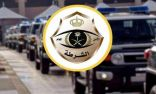 """""""شرطة مكة"""": الجهات الأمنية بمحافظة الطائف تضبط مواطنًا تحرش بفتاة في مكان عام"""