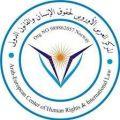 المركز العربي الأوروبي يبارك فوز الإمارات بعضوية مجلس حقوق الإنسان